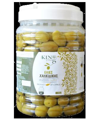 Chalkidikis Olives 1300 gr